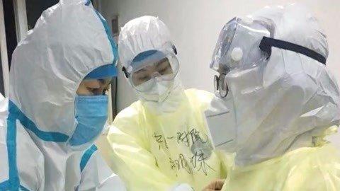 """疫情期间严禁线下培训 抗疫医护人员""""国家保障""""来了"""