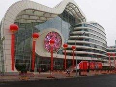 网上逛逛博物馆,中国妇女儿童博物馆