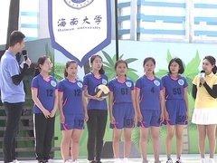 大学排球协会来参赛 男女队谁能技高一筹