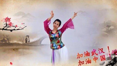 广场舞《江南梦》古典舞