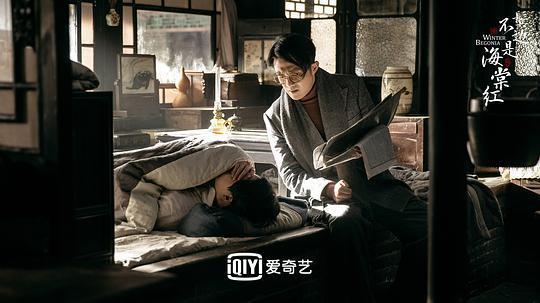 鬓边不是海棠红2549360897剧照