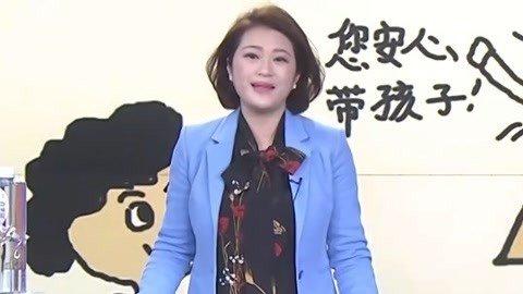 网红县长直播助脱贫 极速撞车现场恐怖