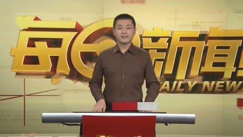 中学体育馆改成食堂 江豚长江水面嬉戏玩耍