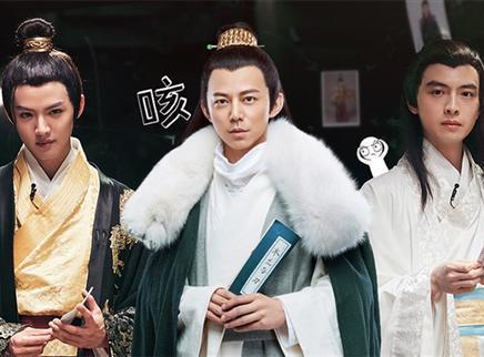 第1期:公主嫁到续篇庆佘年