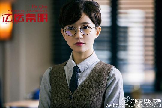 法医秦明图片