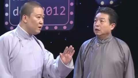 程磊刘洪沂《卖估衣》 相声《你怎么不早说》