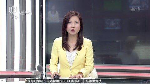 体育新闻20190724