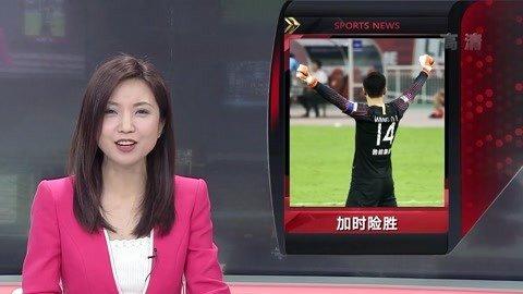 体育新闻20190725
