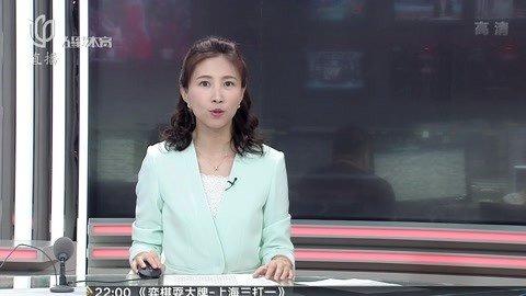体育新闻20190729