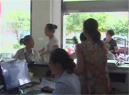 湖南调整城乡低保和贫困人口脱贫收入标准