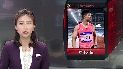 体育新闻20190804
