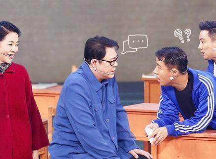 第5期:倪萍现场爆笑方言教学