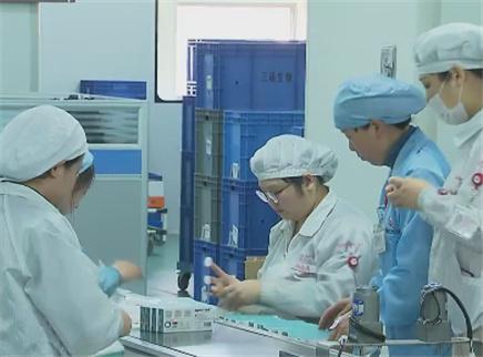 湖南外商直接投资增幅全国第7