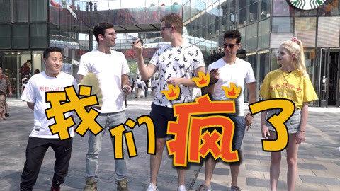 每一句话都既有中文又有英文,真的能把人逼疯吗?