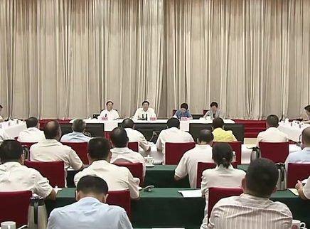 纪念《湖南日报》创刊70周年座谈会在长沙举行