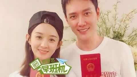 赵丽颖冯绍峰补办婚礼?