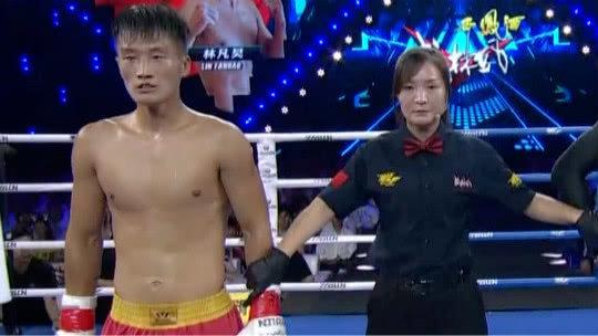 重量级超级战 中国选手林凡昊打得巴西选手无还手之力