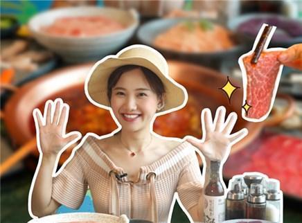辣度12级的重庆老火锅