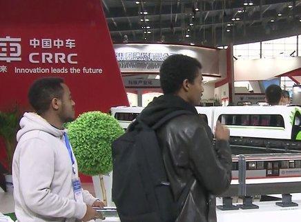 中国国际轨道交通和装备制造产业博览会在长举办