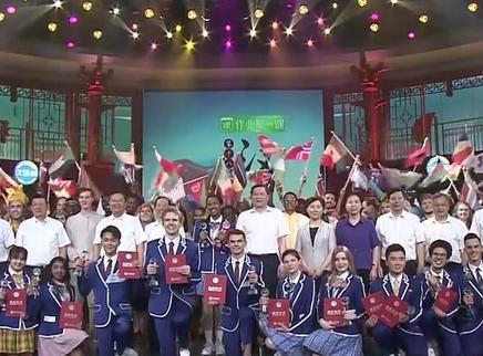 """第十八届""""汉语桥""""世界大学生中文比赛精彩收官"""