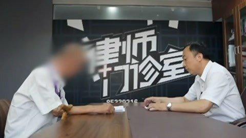 老人因房产与前妻儿子闹矛盾 律师建议找儿子协商