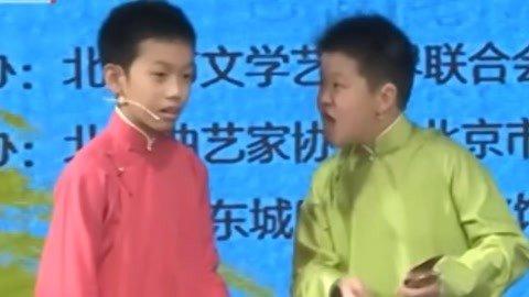 小朋友演绎相声《新编鼠来宝》快书《孔子打的》