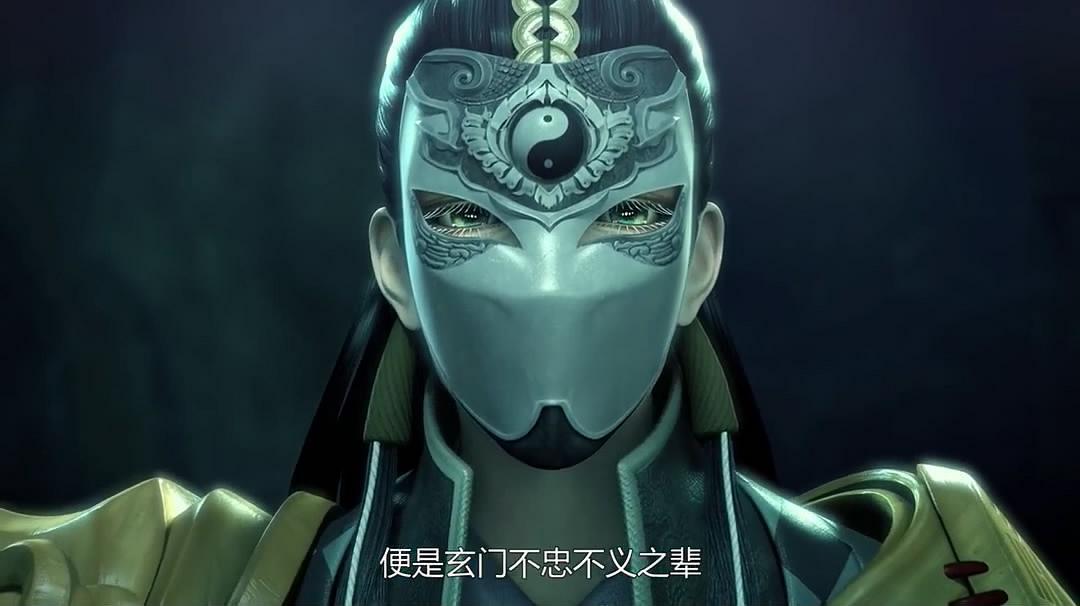 太乙仙魔录之灵飞纪第三季剧照