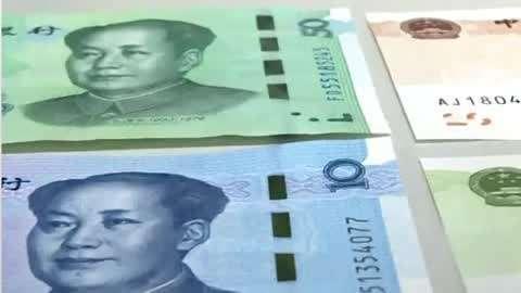 醉酒乘客将54元车费错付成1万7 3招教你辨别新版人民币