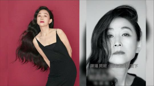 陈瑾 闫妮·活在最美的当下
