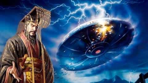 中国古代5大UFO事件