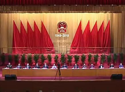 湖南省举行庆祝中华人民共和国成立70周年大会