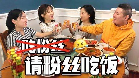 密子君·下厨请粉丝吃饭做了7道番茄料理