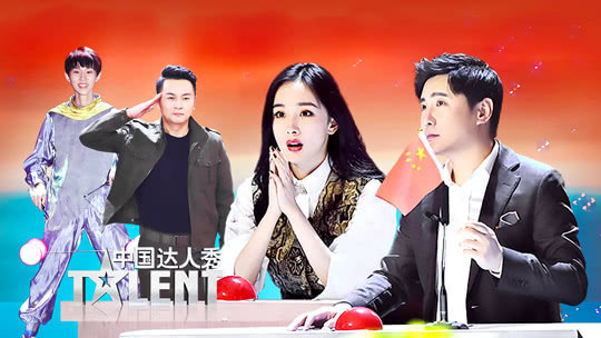第8期:杨幂队决赛冲刺战来袭
