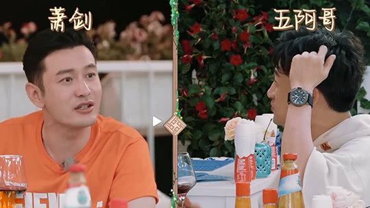 黄晓明中餐厅笑怼苏有朋 郑爽亮片裙装甜酷亮相时装周