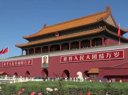 天安门城楼10月3日起恢复开放