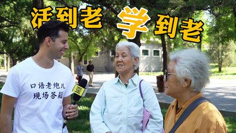 一语道破天机!中国人学英语的问题都在这里!