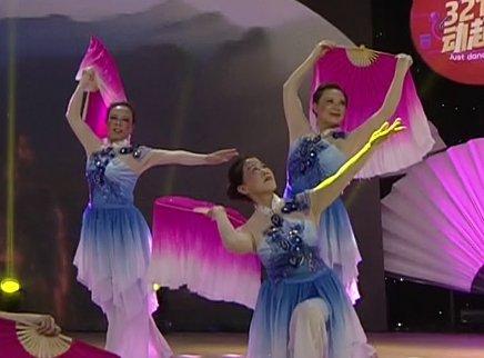 广场舞《我的祖国》