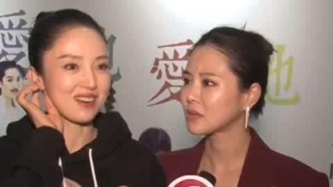 """董璇关悦闺蜜情深 保剑锋""""夸""""刘烨唱功"""
