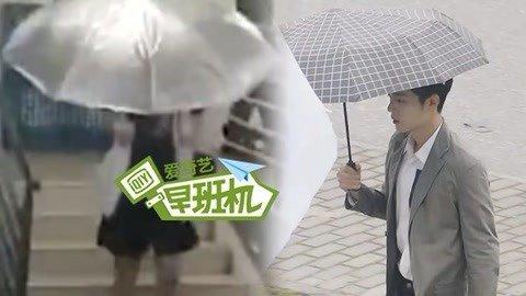 杨紫肖战为躲偷拍出新招