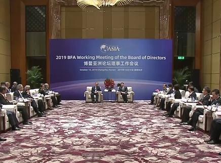 杜家毫 许达哲会见出席博鳌亚洲论坛理事工作会议嘉宾