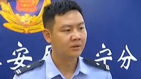 广西破获特大传销案 民警救下抑郁症轻生男子