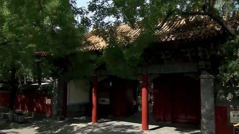 东城区 孔庙和国子监博物馆