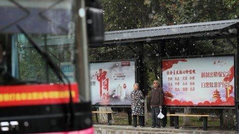 安徽新闻联播20191020