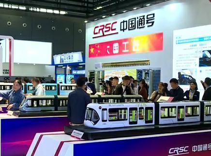 中国国际轨交和装备制造产业博览会闭幕