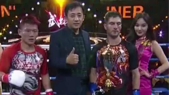 环球拳王争霸赛 四强争夺战