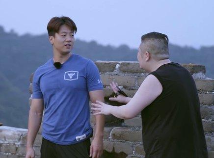 Plus版09期:凌潇肃跳野狼disco