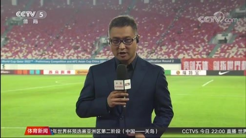 [体育新闻]完整版 20191010