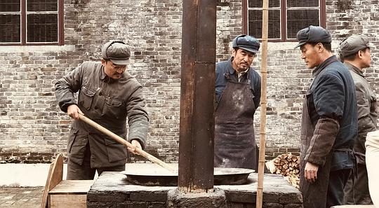特赦1959剧照