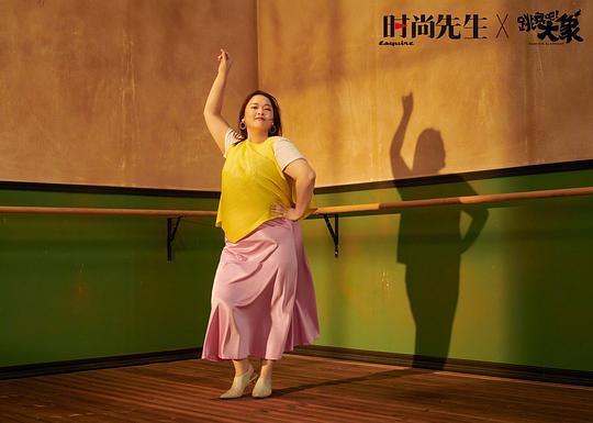 跳舞吧!大象剧照