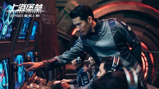 上海堡垒剧照